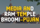 Media and Ram Temple Bhoomi pujan