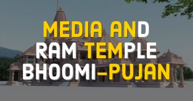 Media and Ram Temple Bhoomi pujan