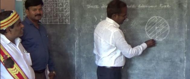 அரசுப் பள்ளிக்கு சென்று பாடம் நடத்திய மாவட்ட ஆட்சியர்!