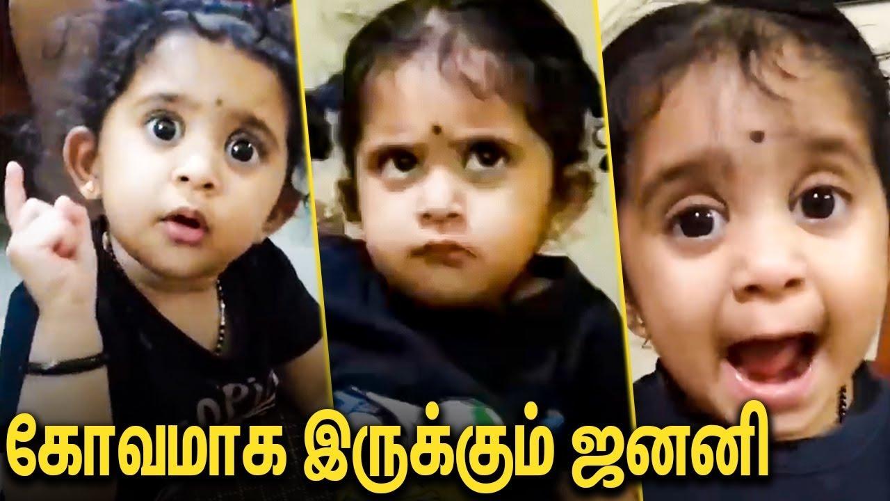 ஏன்மா கோவமா இருக்க | Cute Baby Girl Video | Funny Speech