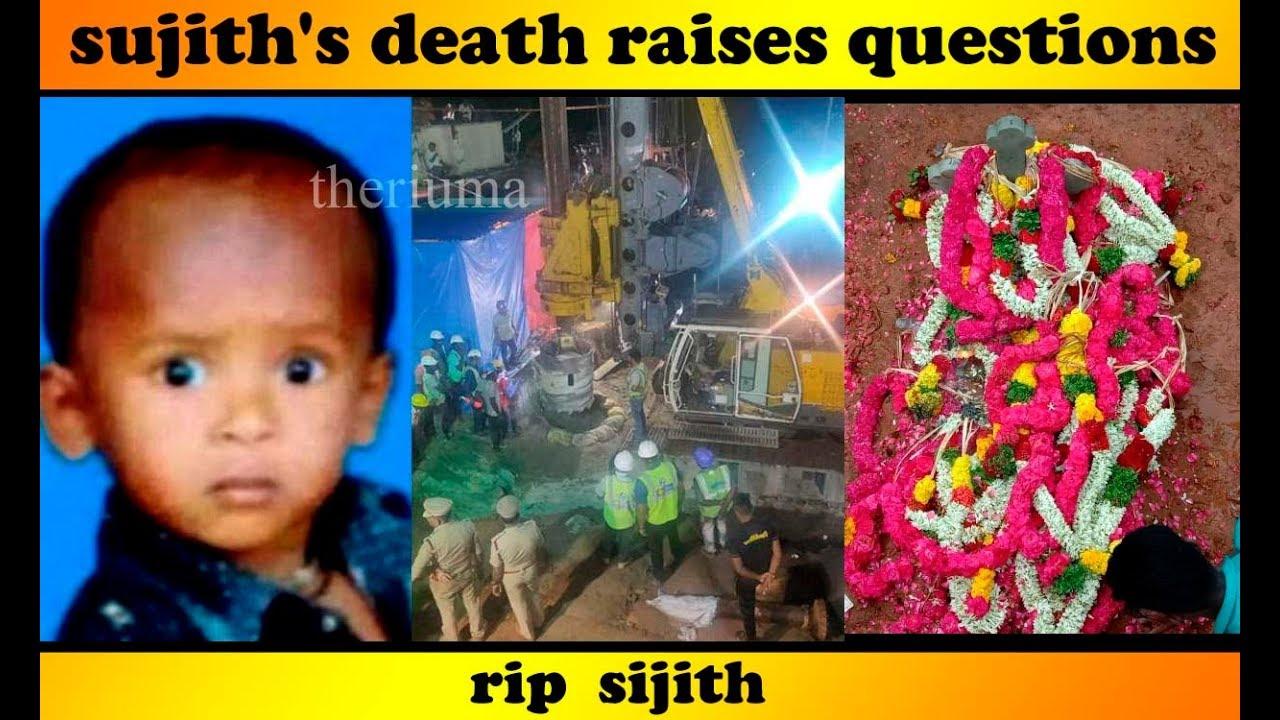 கேள்விகளை எழுப்பும் சுஜித்தின் முடிவு ?? | Sujith's end raises questions | theriuma?