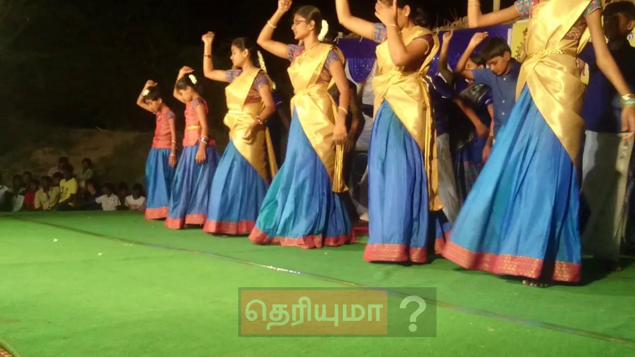தாவணியில் தமிழ் பெண்களின் செம டான்ஸ்