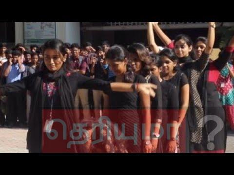 'கோடான கோடி' பாடலுக்கு சென்னை கல்லூரி மாணவிகளின் டான்ஸ்