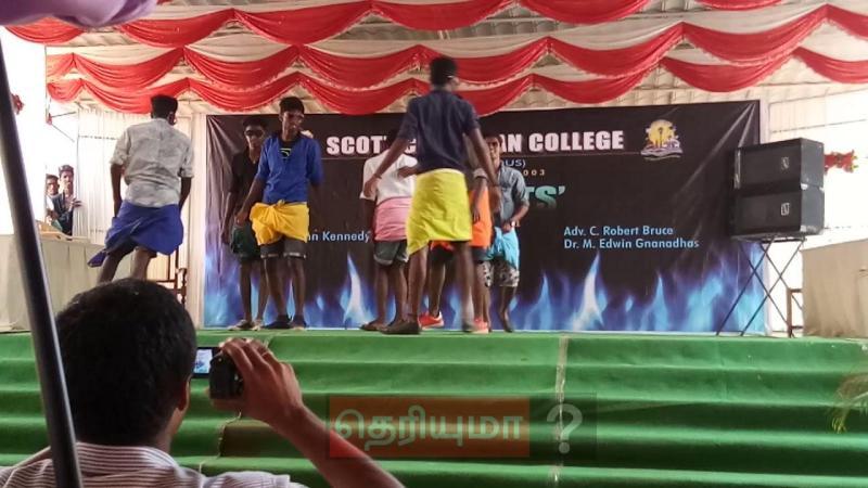 நாகர்கோவில் கல்லூரி மாணவர்களின் செம காமெடி டான்ஸ்
