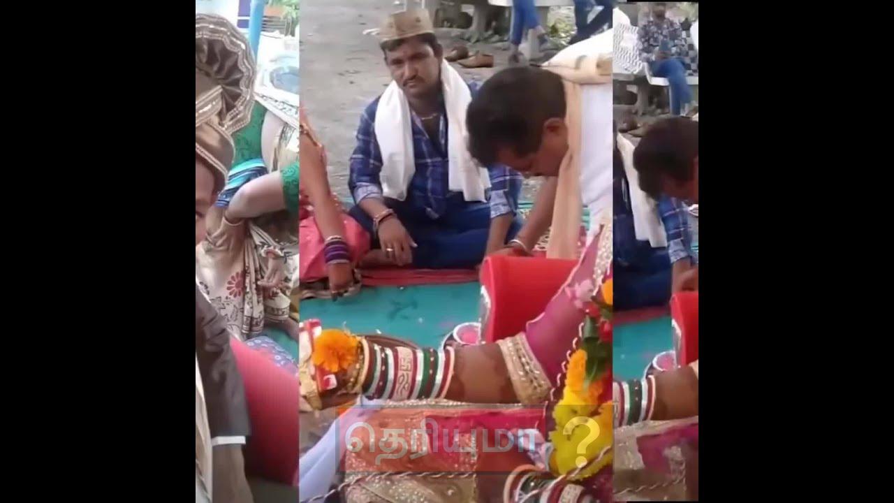 இந்திய திருமணங்களில் நிகழ்ந்த தரமனான சம்பவங்கள்
