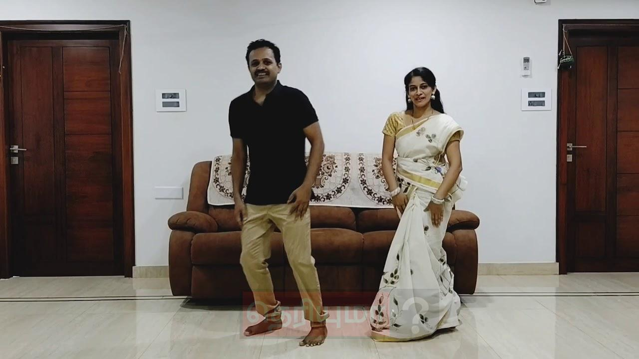கேரள கணவன் மனைவி ஜிமிக்கி கம்மல் பாடலுக்கு ஆடிய செம டான்ஸ்