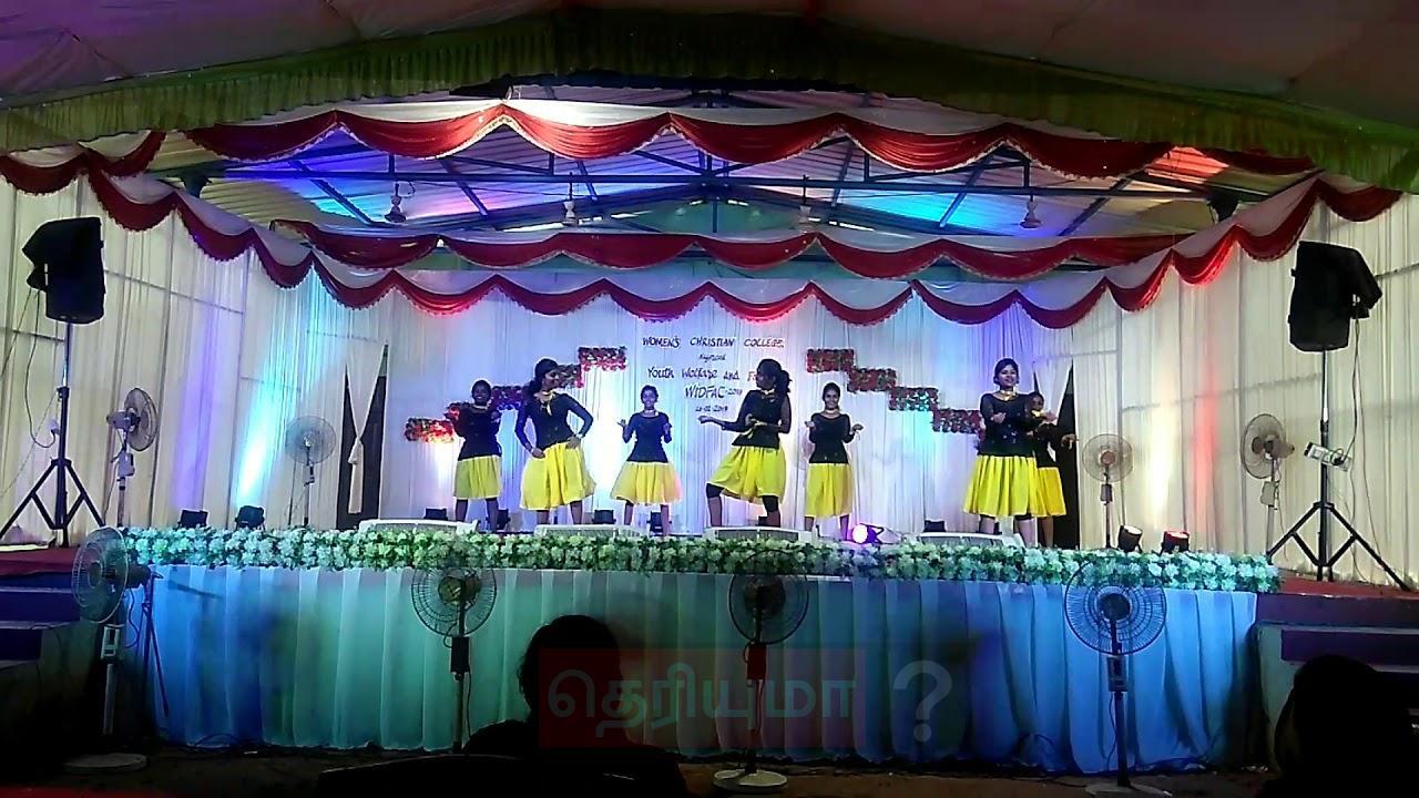 நாகர்கோவில் கல்லூரி மாணவிகள் மேடையில் போட்ட செம டான்ஸ்