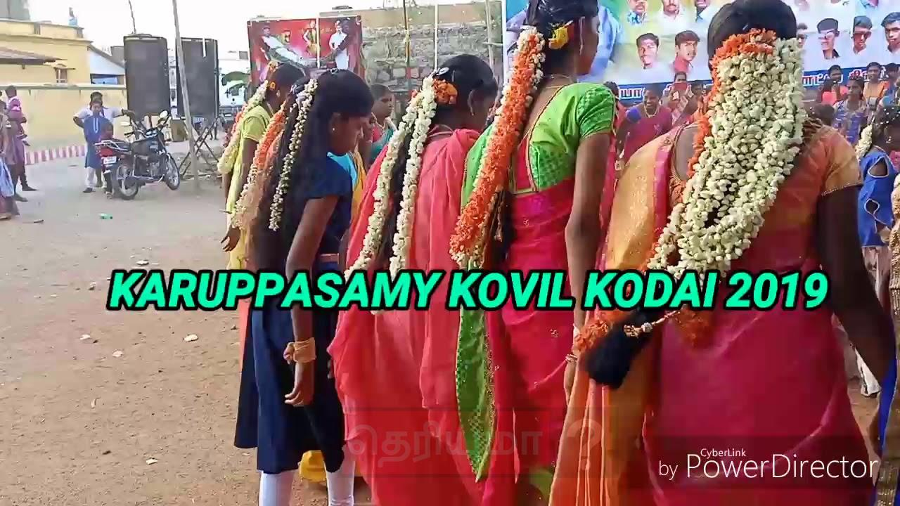 சேலையில் தமிழ் பெண்கள் போட்ட கும்மி ஆட்டம்