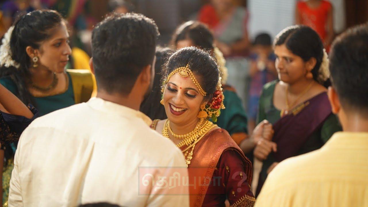 வாத்தி கம்மிங் பாடலுக்கு மணமக்கள் போட்ட செம டான்ஸ்