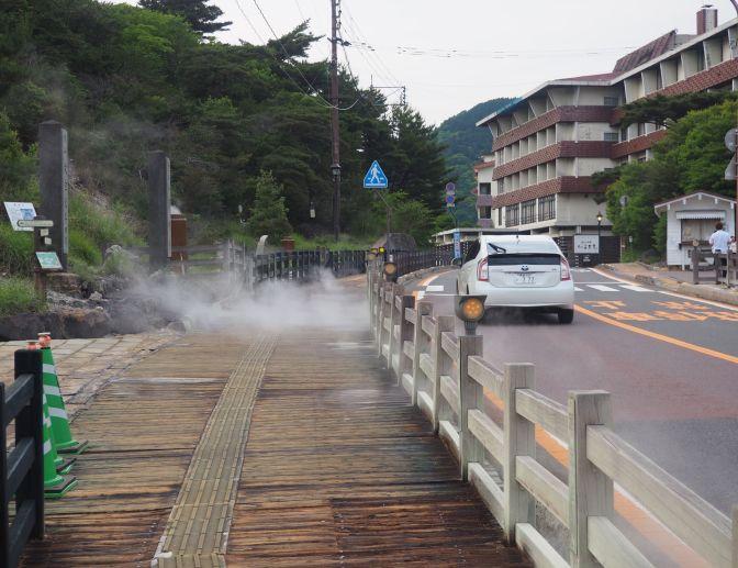 Unzen Onsen, Japan