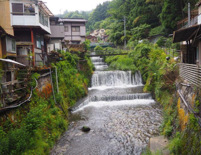 Yunohira Onsen, Japan