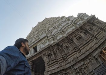 visit to thiruvannamalai