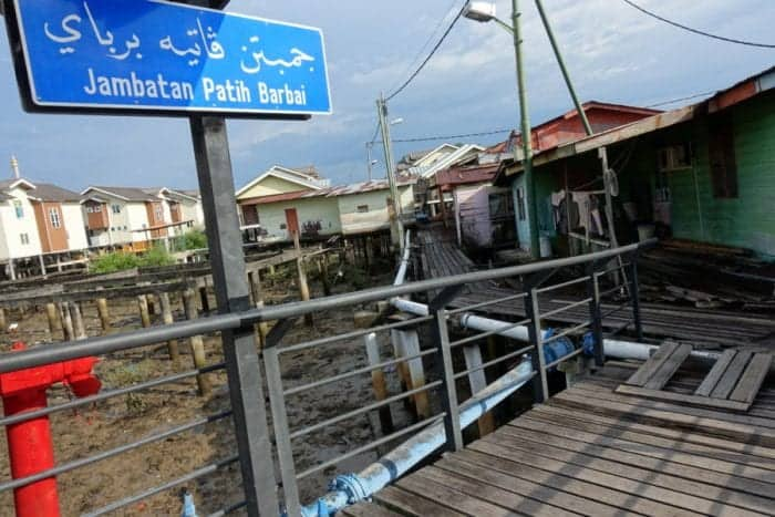 Things to do in Brunei: Our guide to little visited Badar