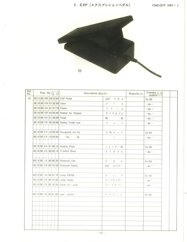 Yamaha Cs 60 Service Manual