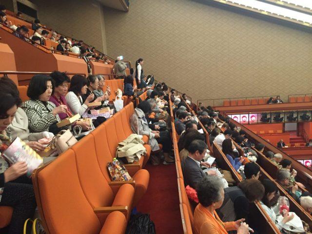 Kabuki Theater - audience