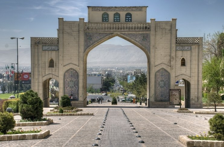 THings to see in Shiraz - Qu'ran gate