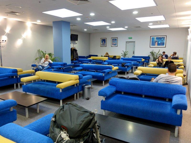 business lounge kiev ukraine airport sitting area