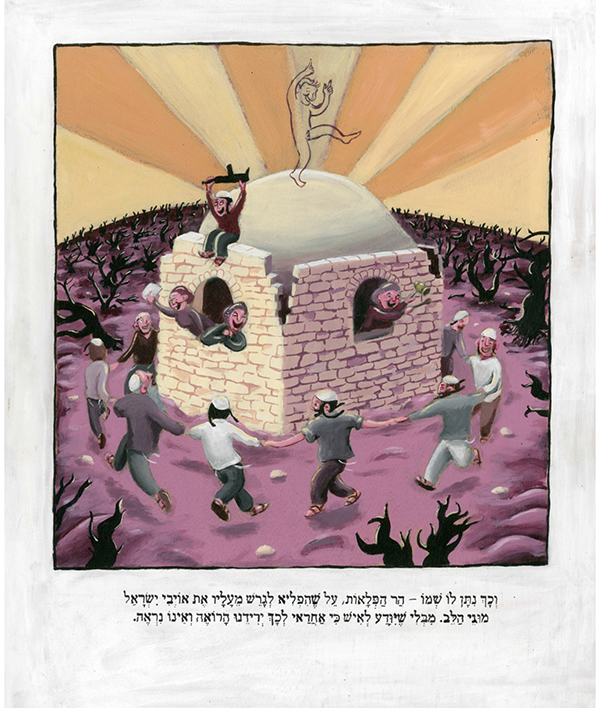 Page from Dani-Din Settles in Wondermountain by Hila Noam, 2011