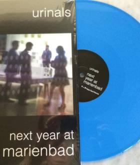 NYAM vinyl