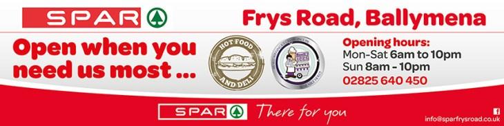 Spar Logo for Sponsorship New one 6am
