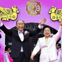 """Cuanto más inseguro se siente el régimen surcoreano, más crece su temor a la """"peligrosa"""" Corea Popular"""