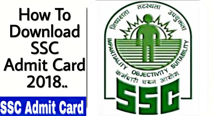 How to downloadSSC CGL Tier II 2017 Re-exam Admit Card?