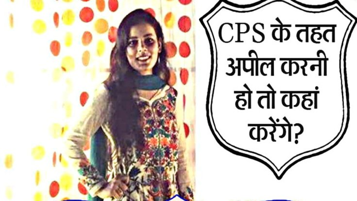 PCS J Topper interview