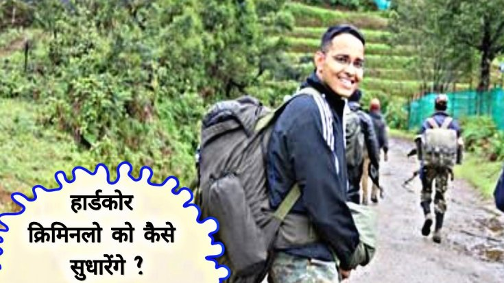 ias interview questions in hindi, ias interview questions and answers