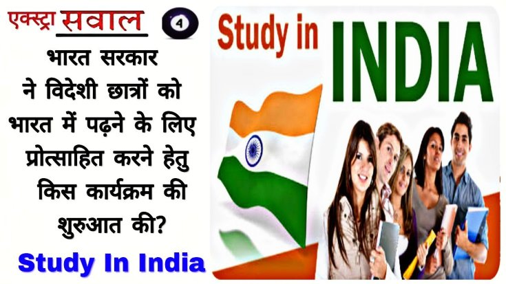 current affair 2018 in hindi - gktoday current affair