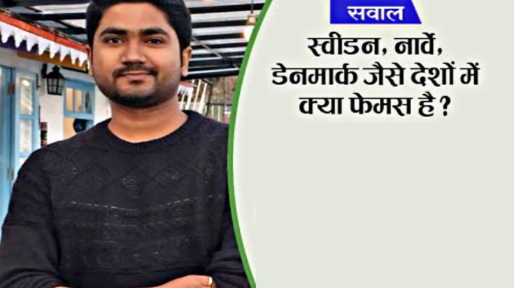UPSC Topper 2018 Interview In Hindi