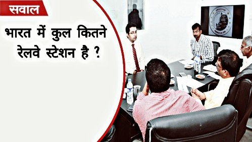 ias interview ias interview questions ias interview video ias interview questions in hindi ias interview in hindi ias interview 2018 ias interview questions in kannada ias interview questions 2017 ias interview 2017 ias interview questions 2018 ias interview marks ias interview anu kumari ias interview app ias interview asked questions ias interview answers ias interview all questions in hindi ias interview amrita tv ias interview asked questions in hindi ias interview all question and answer in hindi ias interview question ias interview ansar shaikh an ias interview an ias officer interview ias interview book ias interview book in hindi ias interview book pdf ias interview best questions ias interview board members ias interview board ias interview blog ias interview board name ias interview best answers ias interview bribe b chandrakala ias interview sindhu b ias interview b chandrakala ias interview video ias interview coaching ias interview cut off ias interview centre ias interview clothes ias interview comedy ias interview common sense questions ias interview call letter ias interview classes ias interview corruption ias interview conversation ias interview date ias interview download ias interview date 2018 ias interview date 2017 ias interview dress code ias interview duration ias interview double meaning questions ias interview details ias interview documents ias interview double meaning questions in hindi d krishna bhaskar ias interview ias interview exam ias interview experience ias interview english ias interview english medium ias interview experience quora ias interview exam question ias interview exam centre ias interview exam question in hindi ias interview experience 2016 ias interview ek aadmi ias interview funny questions ias interview funny questions and answers in hindi ias interview form ias interview funny questions and answers ias interview first rank ias interview fees ias interview fail ias interview free download ias interview full ias interview funny ias interview girl ias interview gk questions ias interview questions and answers ias interview question in hindi ias interview questions in telugu ias interview questions and answers in hindi video srijana g ias interview ias interview hindi ias interview hindi mai ias interview hindi questions ias interview hindi medium ias interview hindi or english ias interview highest marks ias interview hindi mai video ias interview how to prepare ias interview hard ias interview hindi question answer ias interview in english ias interview in telugu ias interview in hindi question ias interview in hindi 2017 ias interview in marathi ias interview in which language ias interview interesting questions ias interview in hindi 2018 ias interview in youtube ias interview jokes ias interview jagran josh ias interview jindgi live ias job interview ias job interview questions ias interview govind jaiswal ias interview sawal jawab upsc jwm interview questions upsc jwm interview experience upsc jwm interview date ias interview ke question ias interview kannada ias interview kaise hota hai ias interview ke question answer in hindi ias interview ka prashn ias interview ke sawal jawab ias interview ki video ias interview ke questions in hindi ias interview ke video ias interview ke sawal ias ke interview nitish k ias interview k jayaganesh ias interview k shashanka ias interview ias k interview k question k dinesh kumar ias interview nandini k r ias interview ias interview k sawal ias interview live ias interview language ias interview logical questions ias interview logical questions in hindi ias interview live in hindi ias interview list 2017 ias interview latest questions ias interview latest questions in hindi ias interview live video ias interview last date ias interview me puche gaye sawal ias interview me puche jane wale sawal ias interview mock ias interview medium ias interview me puche jane wale prashna ias interview me puche gaye question ias interview mrunal ias interview mock test ias interview me puche gye question m arvind ias interview ias interview m. puche gaye question ias interview m puche gye swal ias interview number ias interview new question ias interview new question in hindi ias interview notes ias interview news ias interview ndtv ias nandini interview upsc interview notification upsc interview news upsc interview notes n prasanth ias interview ias interview of tina dabi ias interview on youtube ias interview of ansar shaikh ias interview of toppers ias interview online video ias interview of anu kumari ias interview of hindi medium student ias interview of 2017 ias interview of sakshi garg o p chaudhary ias interview ias interview preparation ias interview place ias interview puche jane wale question ias interview pdf ias interview panel ias interview pattern ias interview procedure ias interview paper ias interview pdf download ias interview puzzles ias interview questions in hindi 2017 ias interview questions quora ias interview questions in hindi pdf ias interview q ias interview q in hindi ias interview result ias interview real ias interview reasoning questions in hindi ias interview resume ias interview rounds ias interview result 2018 ias interview riddles ias interview related questions ias interview reasoning questions ias interview result date ias interview sawal ias interview syllabus ias interview sakshi garg ias interview silly questions ias interview sawal hindi ias interview show ias interview saval ias interview schedule 2018 ias interview transcript ias interview syllabus in hindi s nagarajan ias interview ias interview s s divyadharshini ias topper interview ias interview tricky questions ias interview time ias interview tips ias interview tina dabi ias interview topper ias interview telugu ias interview tricky questions in hindi ias interview total marks ias interview type question t v anupama ias interview ias interview youtube upsc interview unacademy ias topper interview youtube upsc interview ias upsc ias interview schedule 2017 upsc ias interview schedule 2016 upsc ias interview questions upsc …