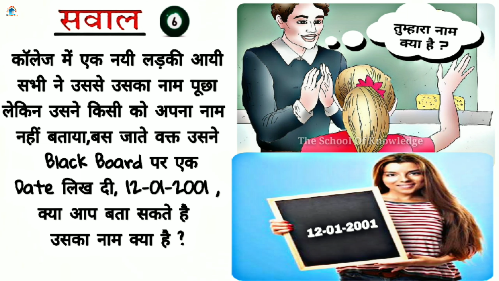 [5:50 PM, 2/27/2019] shashikantnimje: hindi paheliyan, hindi paheliyan with answer, hindi paheliyan for school with answer, hindi paheliyan for kids, hindi paheliya with answer, paheliyan hindi me with answer, paheliya hindi me answer ke sath, paheliyan, paheli in hindi, paheliyan with answer, hindi paheliyan for school, hindi paheliyan with, hindi paheliyan list with answer, hindi paheli, hindi paheliyan book, hindi paheli sawal, hindi paheli sawal jawab, hindi paheli sawal jawab with answer, paheli [5:51 PM, 2/27/2019] shashikantnimje: IQ Test- hindi paheliyan with answer ,Puzzle Hindi Paheli, Sawal jawab hindi paheli, paheliyan, paheli in hindi, paheliyan in hindi with answer, riddles in hindi, paheliyan in hindi, mind puzzle questions in hindi, paheli question and answer in hindi, hindi paheliya, puzzle in hindi, paheliyan with answer, paheliyan hi paheliyan book, paheli hindi, riddles in hindi with answers, [5:51 PM, 2/27/2019] shashikantnimje: iq test sawal aur jawab, iq test, iq, test, sawal aur jawab, ladka ladki puzzle, ladki ka naam, riddles, hindi paheliyan, ek ladka ek ladki hotel puzzle, iq test sawal jawab, paheliyan, iq test with questions and answer, paheliyan in urdu with answer, paheliyan in hindi with answer, hindi paheliyan with answer, logical baniya, sawal jawab, funny sawal jawab, sawal hi jawab hai, sawal jawab hindi, sawal jawab in urdu, sawal jawab image, test your iq [5:52 PM, 2/27/2019] shashikantnimje: hindi puzzle, puzzle questions in hindi, puzzle questions, puzzle games, puzzle in hindi, puzzle reasoning, puzzle reasoning in hindi, hindi puzzles with answers, hindi puzzles with answers for kids, hindi puzzle game, hindi puzzles for whatsapp, hindi puzzles questions and answers, hindi puzzle questions with answers for whatsapp, puzzle, the puzzle, puzzle box, puzzle in hindi, puzzle questions in hindi, puzzle box, puzzles, puzzle games, puzzle pieces hindi puzzle reasoning, reasoning, puzzle in hindi, puzzle questions, puzzle test reasoning tricks, puzzle reasoning in hindi, reasoning puzzle in hindi pdf, puzzle reasoning tricks in hindi, puzzle test reasoning tricks in hindi [5:52 PM, 2/27/2019] shashikantnimje: hindi puzzle, puzzle questions in hindi, puzzle questions, puzzle in hindi, puzzle reasoning, puzzle reasoning in hindi, hindi puzzles with answers, hindi puzzle game, hindi puzzles for whatsapp, hindi puzzles questions and answers, hindi puzzle questions with answers for whatsapp, reasoning puzzle in hindi pdf, puzzle reasoning tricks in hindi, puzzle test reasoning tricks in hindi, hindi puzzle questions, hindi puzzle question with answer, hindi puzzle question for whatsapp