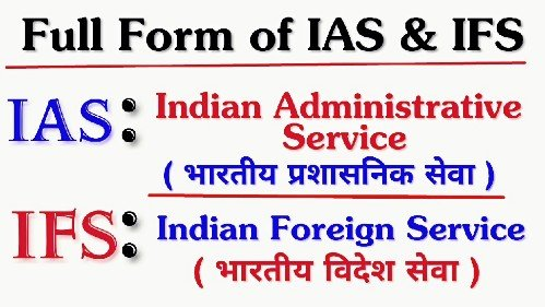 ias vs ifs, different between ias and ifs, benefit of ias, ias and ifs, ias vs ifs which is better, ias vs ifs salary, ias vs ifs quora, ias, ifs, ias and ifs difference, difference between ias and ifs, what is the difference between ias and ifs, difference between ias and ifs officer, difference between ias and ifs salary, difference between ias and ifs in hindi, ias or ifs, ias or ifs which is higher, ias or ifs quora