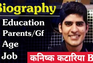 Kanishak Kataria Wiki, Kanishak Kataria Biography, Kanishak Kataria Age, Kanishak Kataria Parents,Kanishak Kataria Education, Kanishak Kataria girlfriend name, Kanishak Kataria Marksheet, ias Kanishak Kataria,Kanishak Kataria Statergy, Kanishak Kataria interview, Kanishak Kataria family, Kanishak Kataria lifestyle,