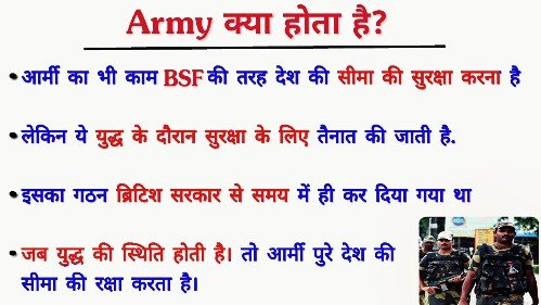 Bsf vs army salary , Bsf and army salary, Indian army vs bsf salary , Indian army and bsf salary, Bsf vs army hindi , Bsf and army, Indian army vs bsf , Indian army and bsf , Difference between bfs and army in Hindi, Difference between army and bsf, Difference between army and bsf in hindi, bsf and army, bsf and army salary, bsf and army difference, bsf and army training, bsf and army rank comparison, bsf and army difference in hindi, bsf and army salary, what is difference between army and bsf, is bsf and army same, what is difference between bsf and army bsf or army, bsf or army difference, bsf or army me kya antar hai, bsf or army me antar, bsf or army me antar, bsf or army difference, bsf or army me kya antar hai, border security force
