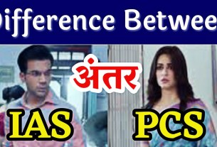 Remove term: difference between ias and pcs difference between ias and pcsRemove term: difference between ias and pcs in english difference between ias and pcs in englishRemove term: difference between ias and pcs syllabus difference between ias and pcs syllabusRemove term: ias iasRemove term: ias and pcs ias and pcsRemove term: ias and pcs difference ias and pcs differenceRemove term: ias and pcs difference. ias and pcs difference in hindi ias and pcs difference. ias and pcs difference in hindiRemove term: ias and pcs full form ias and pcs full formRemove term: ias and pcs interview ias and pcs interviewRemove term: ias and pcs movie ias and pcs movieRemove term: ias and pcs syllabus ias and pcs syllabusRemove term: ias aur pcs ias aur pcsRemove term: ias aur pcs me kya antar hai ias aur pcs me kya antar haiRemove term: ias vs pcs ias vs pcsRemove term: आईएएस और पीसीएस में क्या अंतर है आईएएस और पीसीएस में क्या अंतर