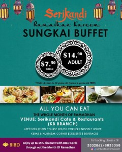SeriKandi Cafe & Restaurants(KB branch)