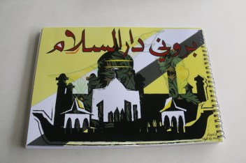 One of the products featuring a local artwork on the cover. Photo: Rafidah Hamit/The Scoop