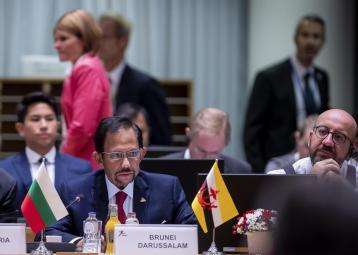 HM the Sultan of Brunei addresses the plenary session of the 12th Asia-Europe Meeting held in Brussels, Oct 19, 2018. Photo: Infofoto