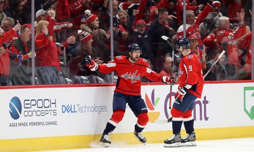 NHL DFS DraftKings Ice Picks November 15th, 2019
