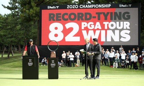 Can Tiger Woods Overtake the Current Record Holders?