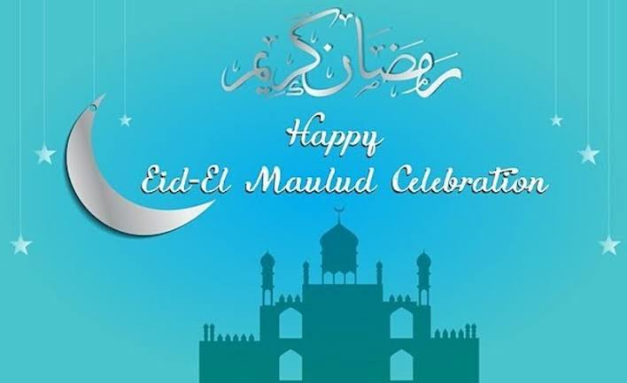 Happy Eid El Maulud 2020 Messages, Quotes for Muslim Players & Fans