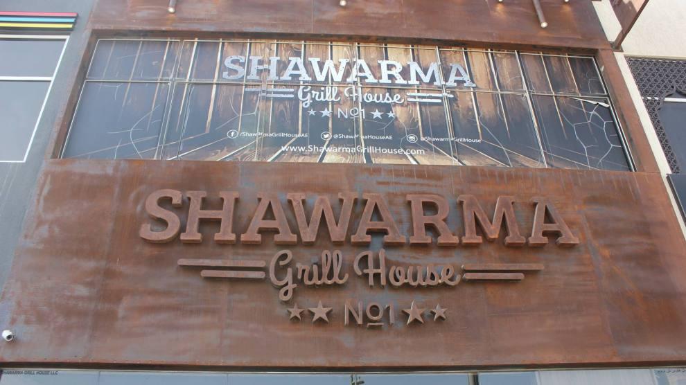 Shawarma Grill House