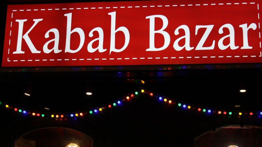 Kabab Bazar