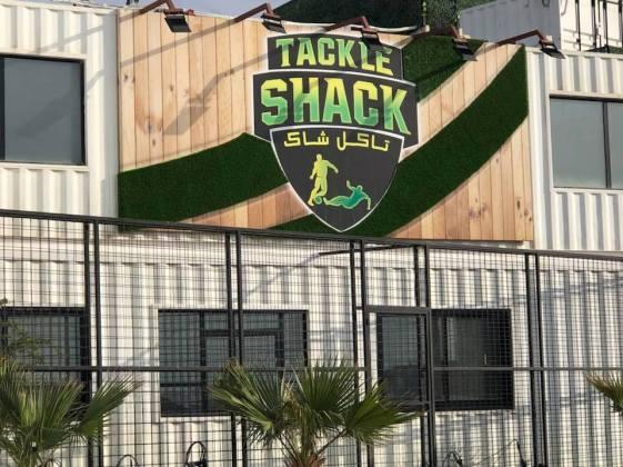 TackleShack