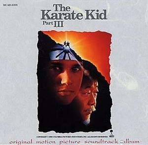 karate kid iii mcad63081