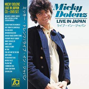 Micky Dolenz Live in Japan