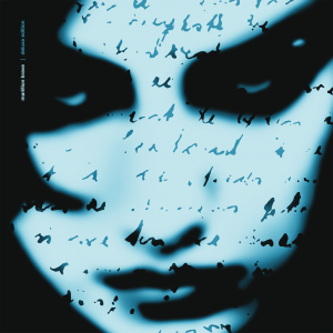 In the Lap of Luxury: Marillion Detail Expanded Remix Package for 'Brave'