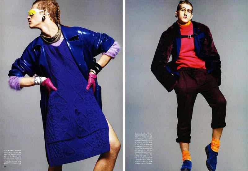 Vogue Hommes Japan Editorial