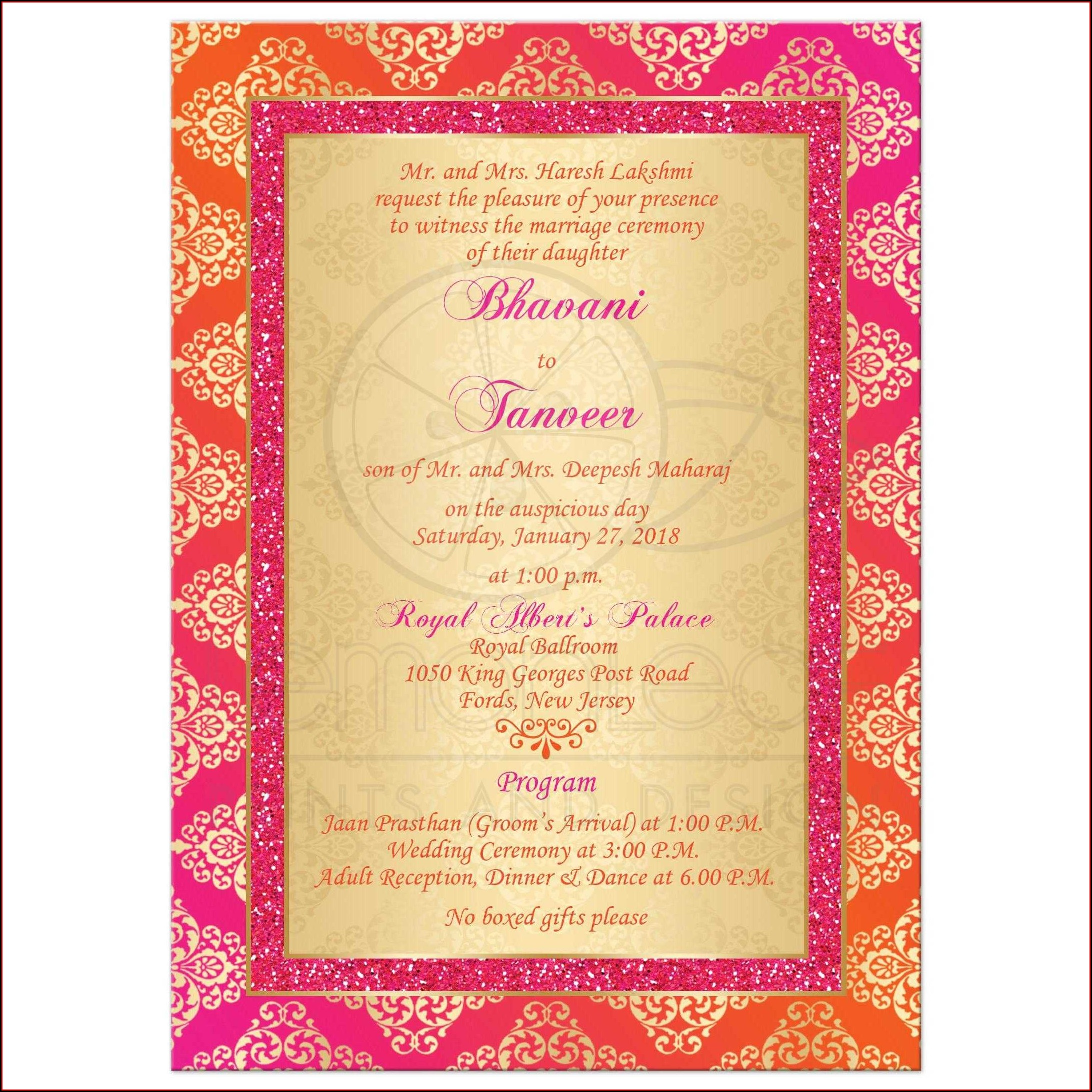 Wedding Invitation Set Templates Templates 2 Resume Examples